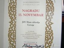 Nagrada 13. novembar